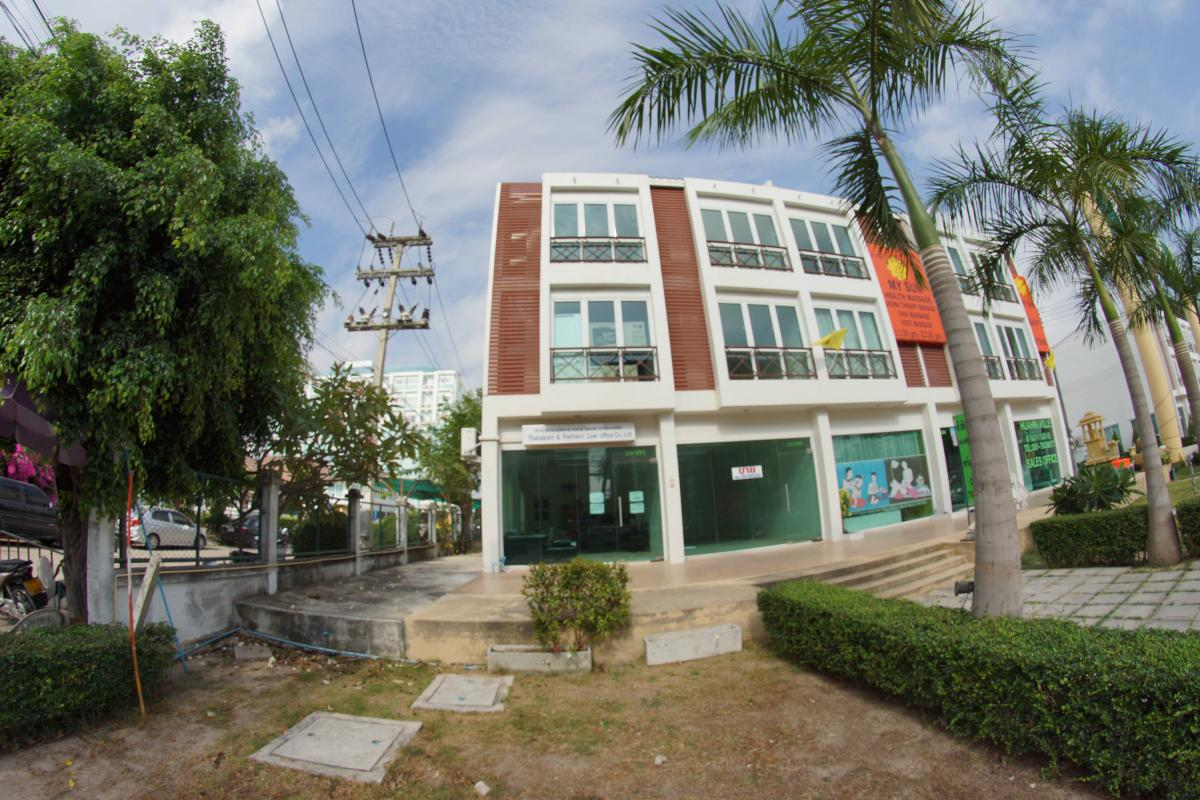 Thanakorn and Partners Law Office