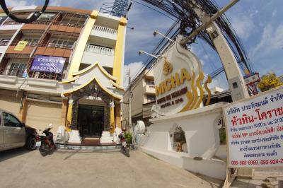 Nicha Suite de Hua Hin Hotel & Spa