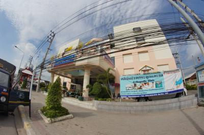 San Paolo Hua Hin Hospital