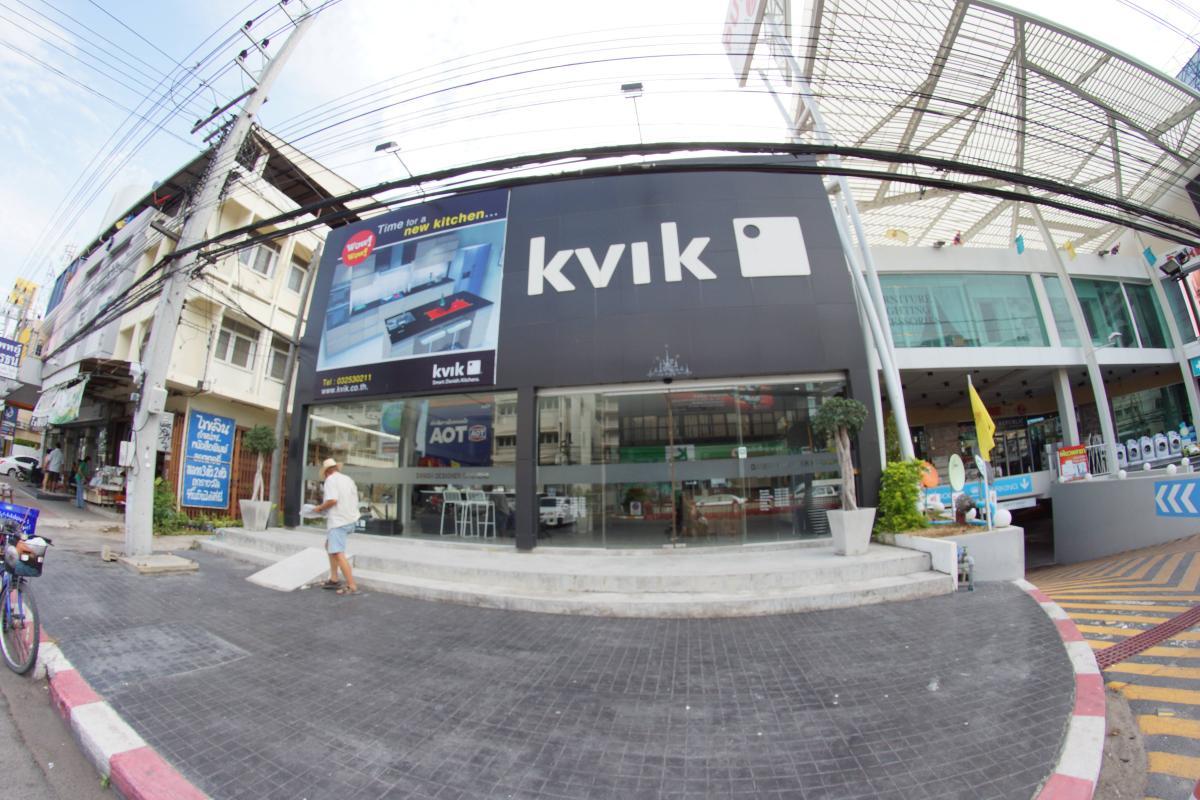 Kvik Kitchens