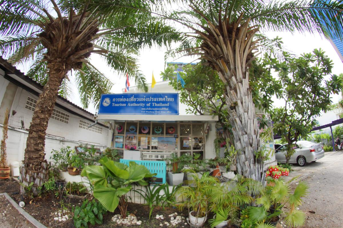 TAT Tourism Authority of Thailand Hua Hin Branch
