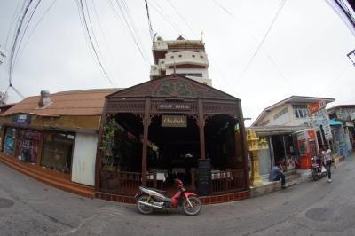 Fulay Hotel