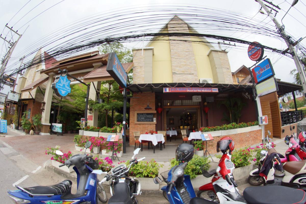 La Paillote Restaurant