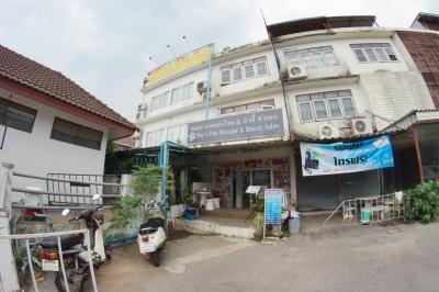 Ploy's Thai Massage & Beauty Salon พลอย นวดแผนไทย บิวตี้ ซาลอน