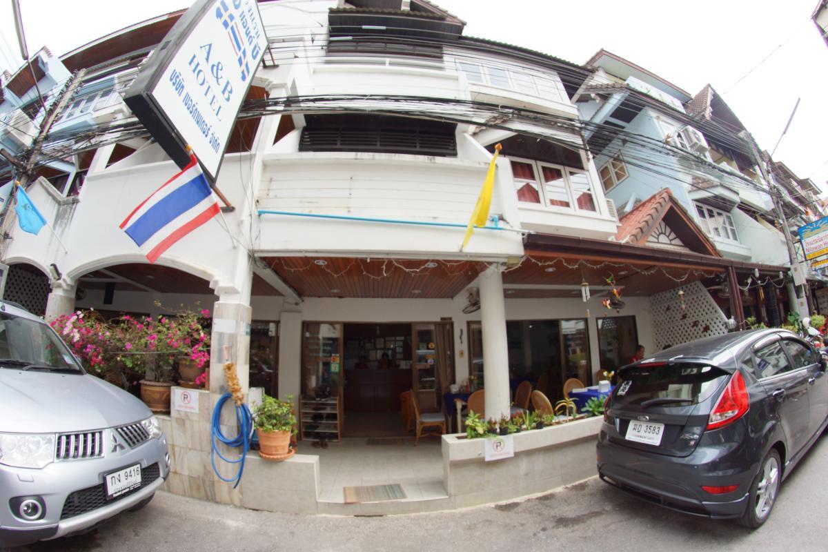 A&B Hotel