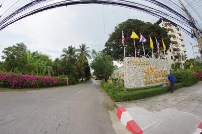 The Sailom Hotel