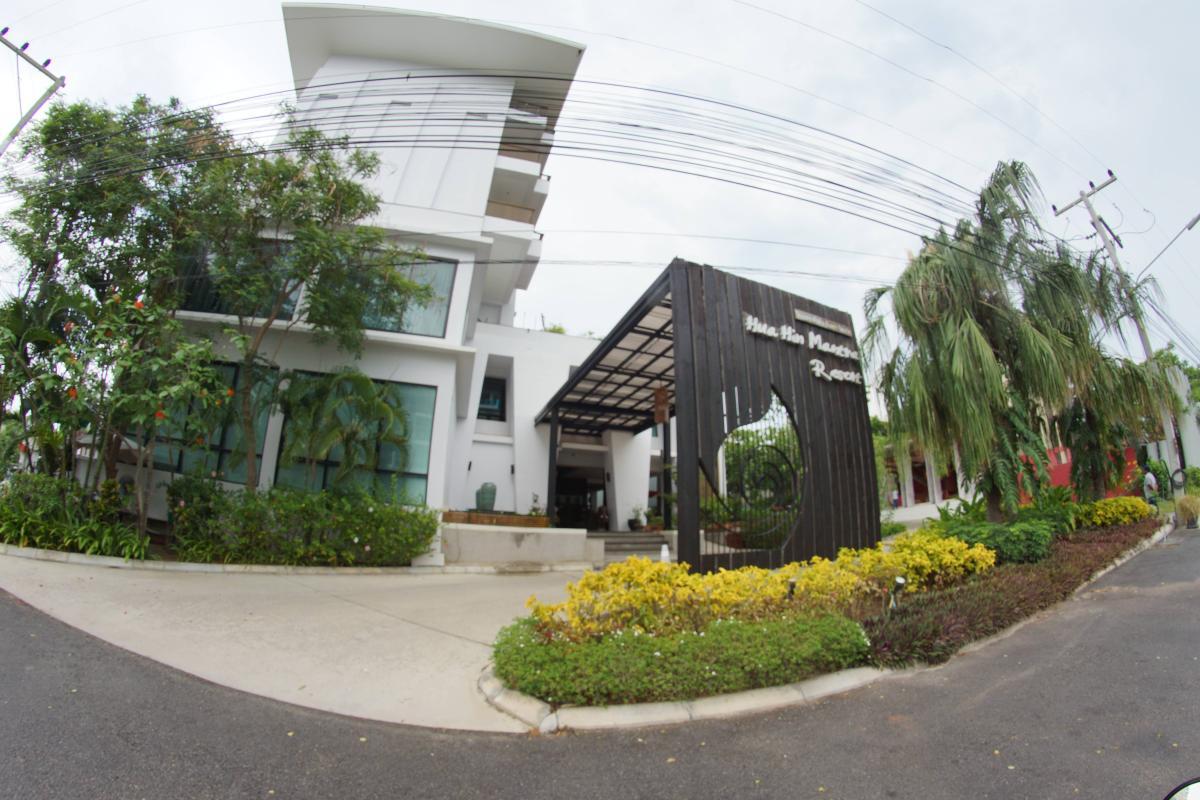 Hua Hin Mantra Resort