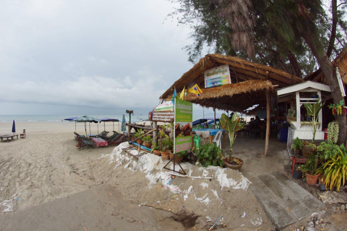 Nong Kim Seafood