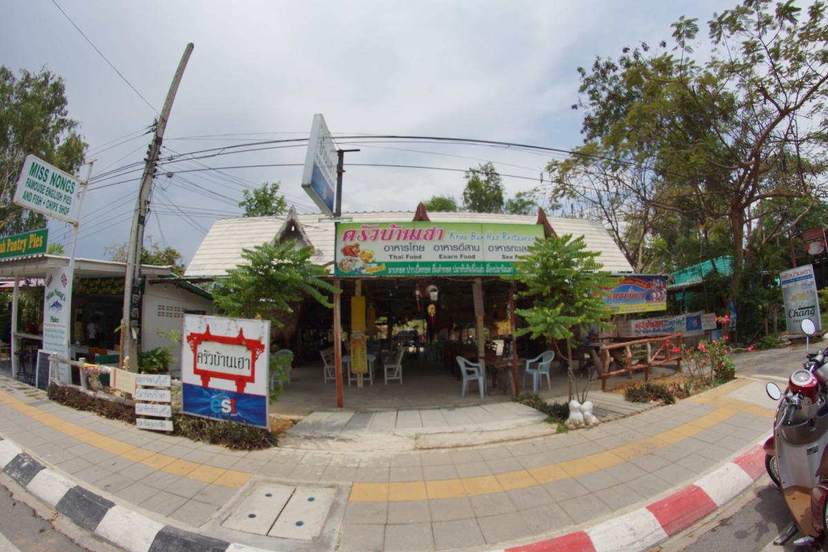 Krua Baan Hao Khrua Ban Hao ครัวบ้านเฮา