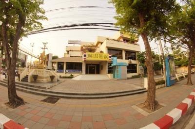 Hua Hin Municipality สำนักงานเทศบาลเมืองห้ว้หิน