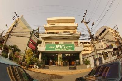 Rajana Garden House Hotel รจนา