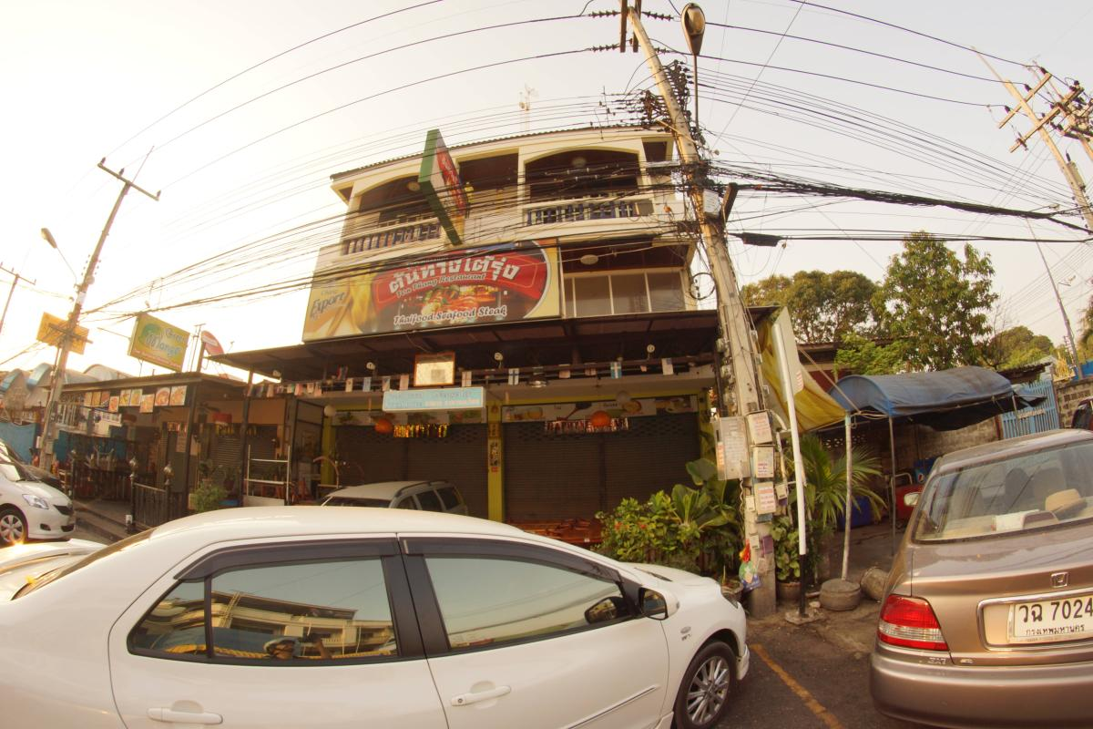 Ton Thang Restaurant
