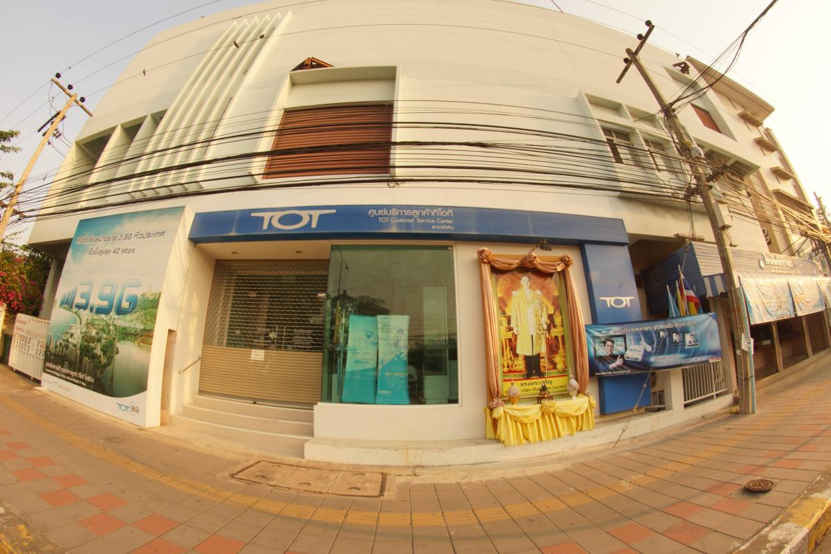 TOT Customer Service Center