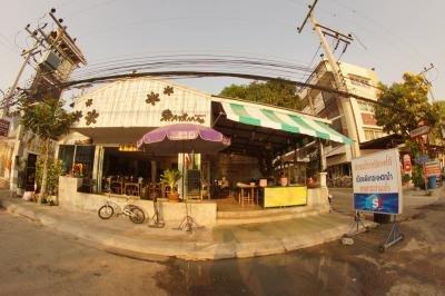 Ratama Restaurant ร้านอาหารระตะมา