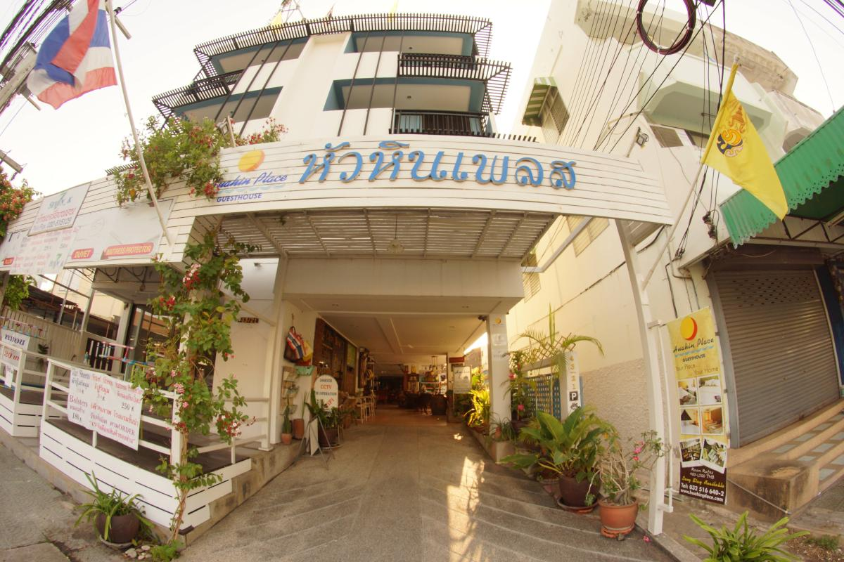 Hua Hin Place
