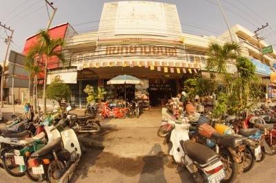 Kaek Yaan Yont