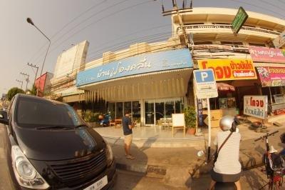 Baan Fong Kluen Cafe บ้านฟองคลึ่น
