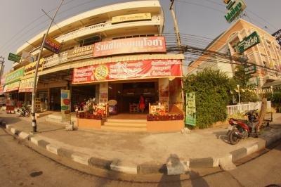 Sikrong Mu Ocha ร้านซี่โครงหมูโอชา