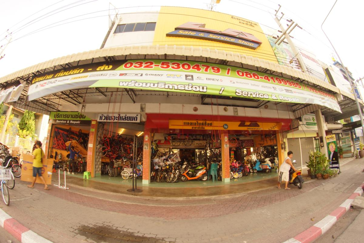 LA Bicycle Hua Hin Branch