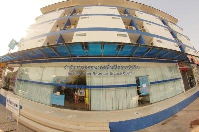 Hua Hin Area Revenue Branch Office สำนักงานสรรพกรพื้นที่สาขาหัวหิน