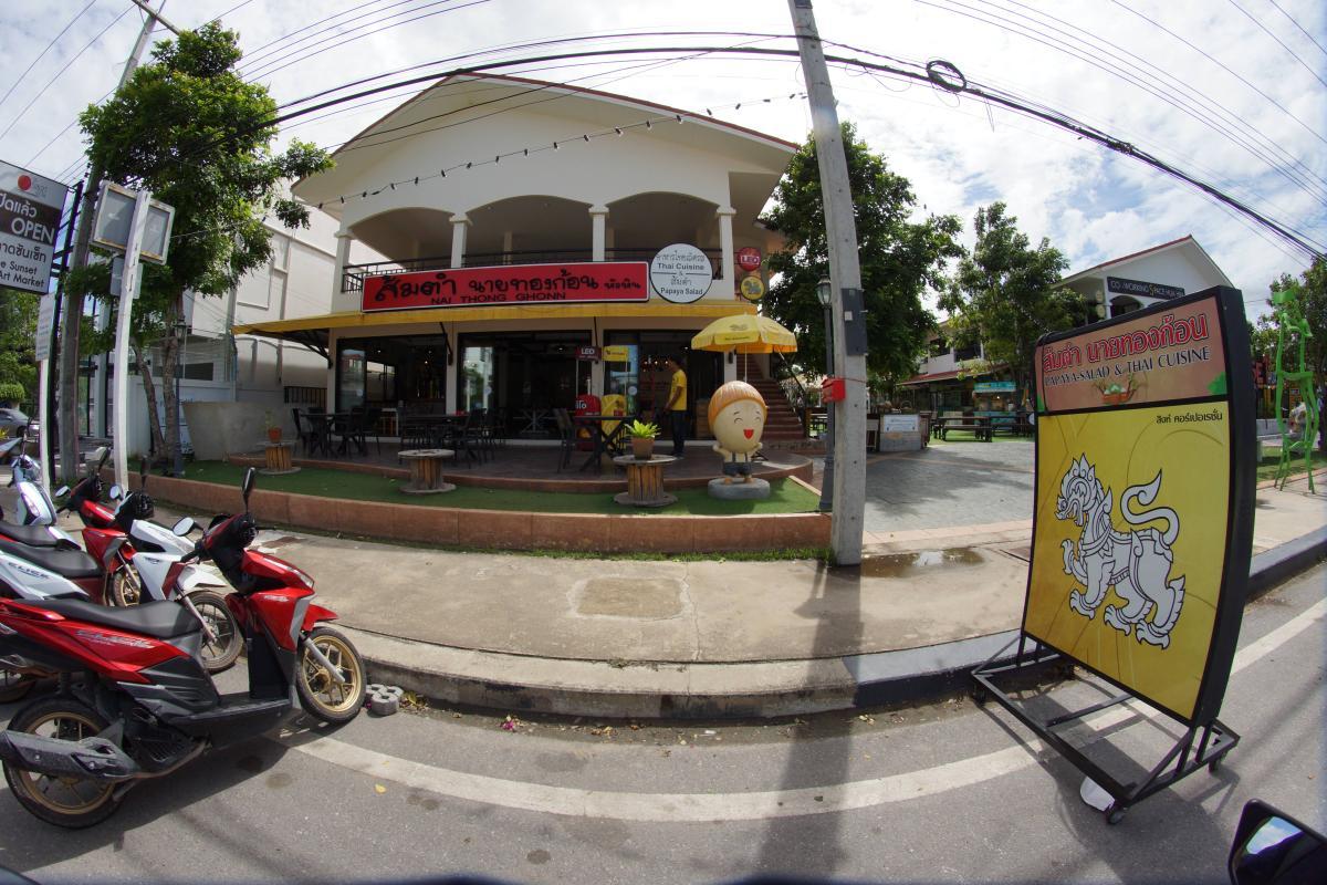 Nai Thong Ghonn