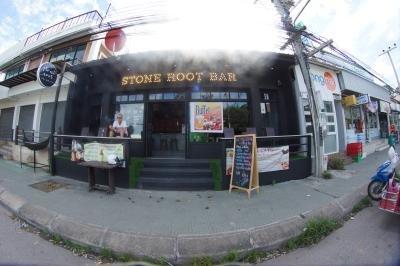 Stone Root Bar