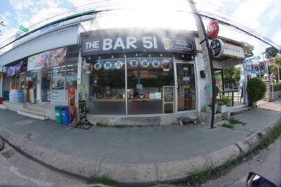 The Bar 51