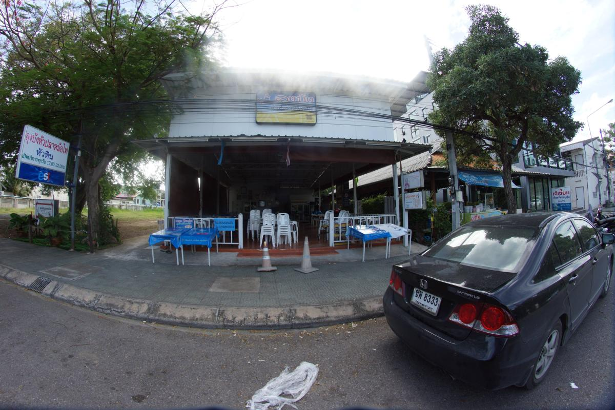 Lung Bang Hua Pla Mo Fai
