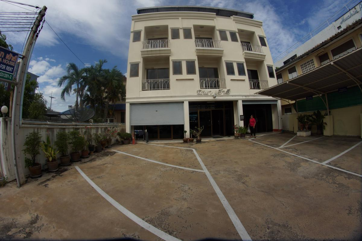 Nina House