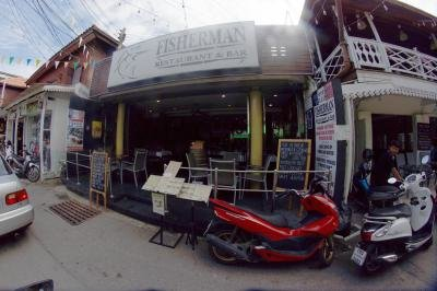 The Fisherman Restaurant and Bar
