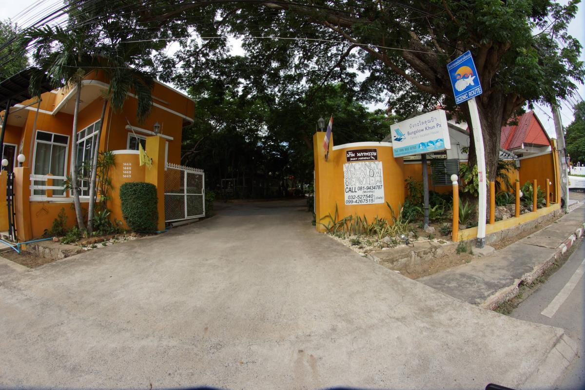 Bungalow Khun Pa