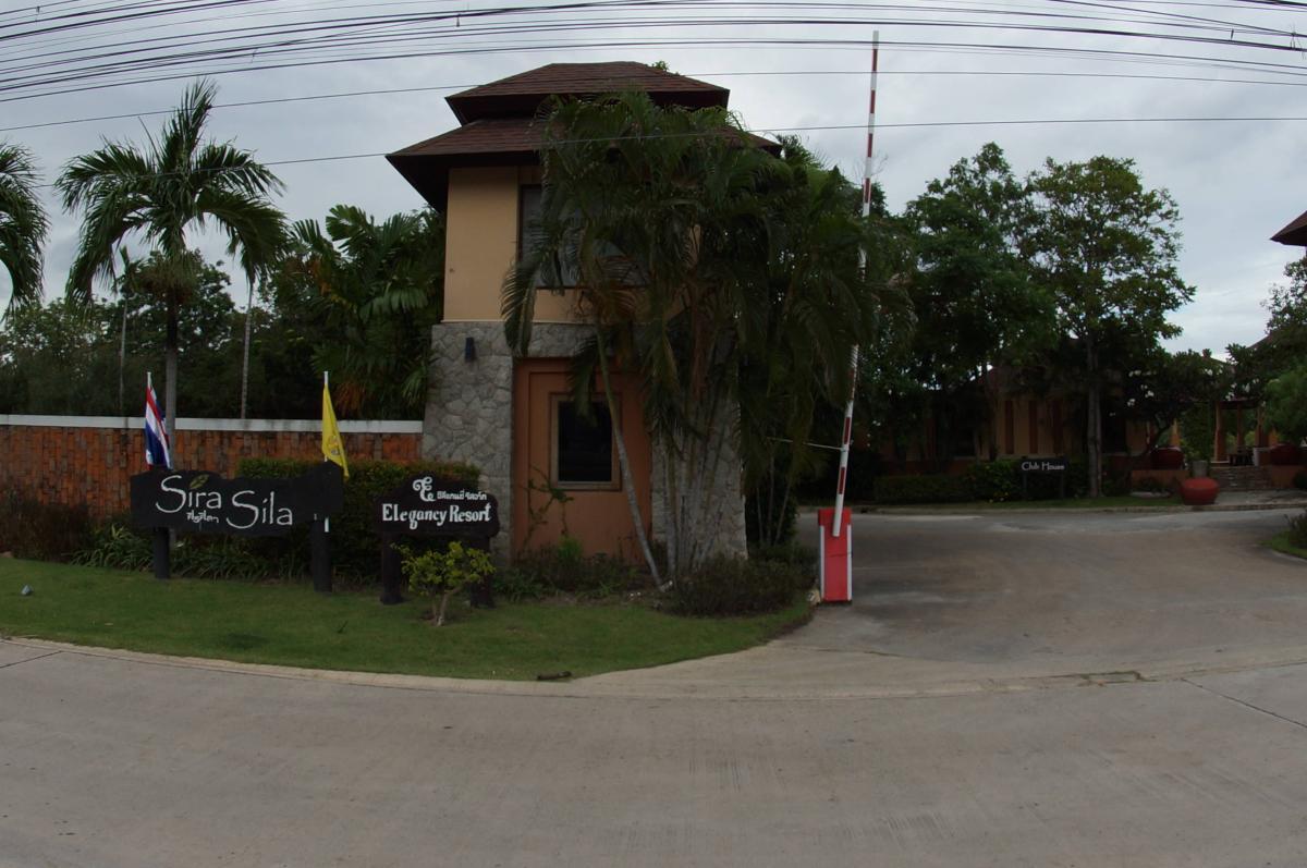 Sira Sila Hua Hin, Elegancy Resort
