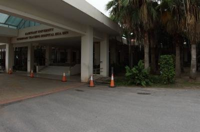 Kasetsart University Veterinary Teaching Hospital