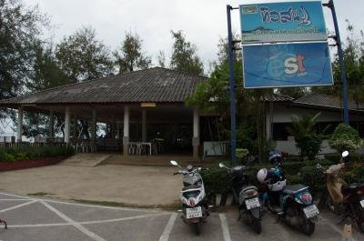 Tiw Son Restaurant