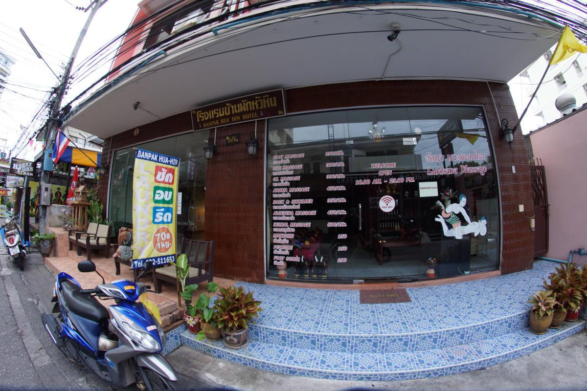 Banpak Hua Hin Hotel